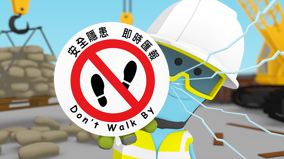 MTR character holding don't walk by badge to camera