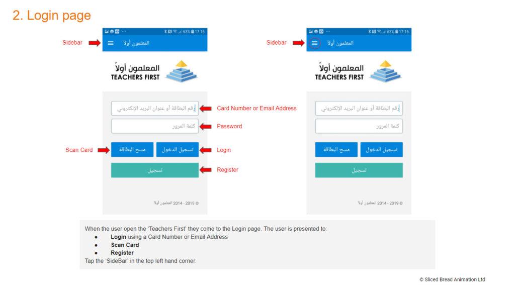 Lengo learning app screen shots of login page