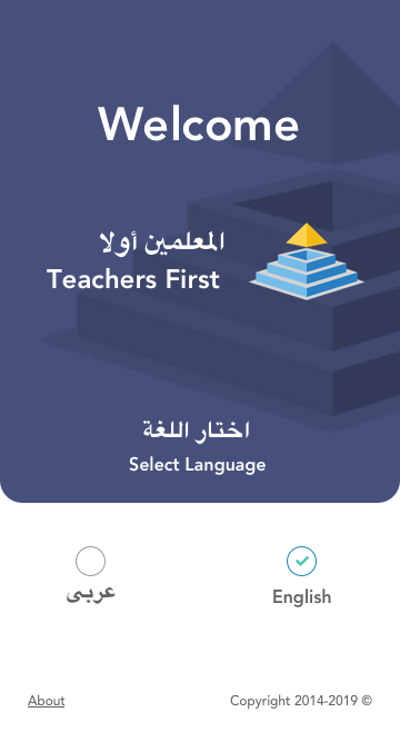 Lengo learning app welcome page teachers first